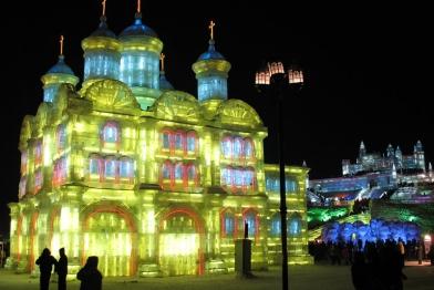 Photo: Harbin