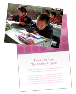 The Library Project Gift Cards