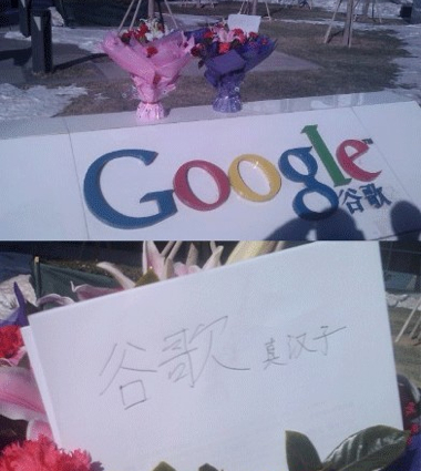 Well-wishers leave flowers at Google China HQ earlier today