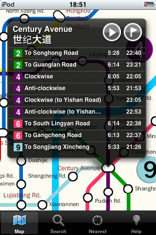 Explore Shanghai iPhone app