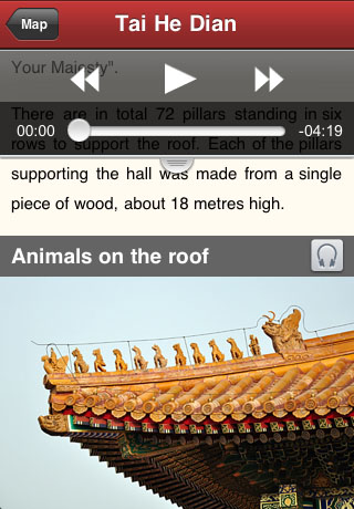 The Forbidden Palace iPhone app