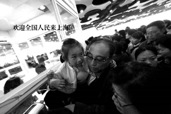 欢迎全国人民来上海!