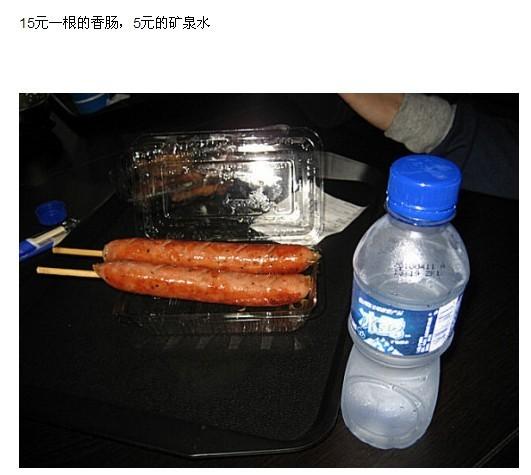"""正宗""""台湾""""香肠"""