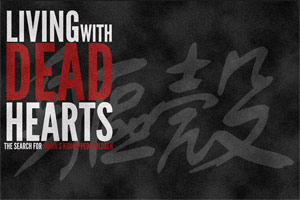 living-with-dead-hearts