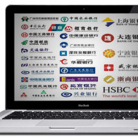 Chinese banking on a Mac