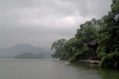 Photo: Hangzhou