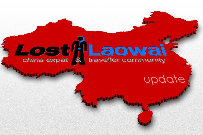 Lost Laowai 2013 Update