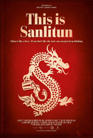 This is Sanlitun Poster