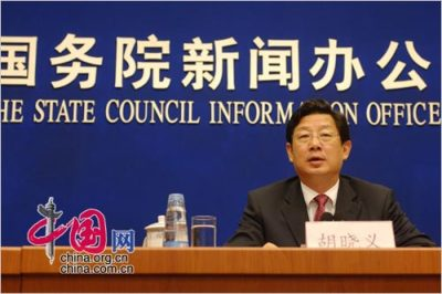 Hu Xiaoyi, vice-minister of human resources and social security. Photo: english.cri.cn