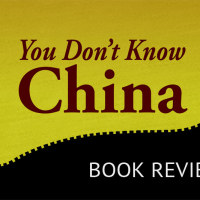 Photo: Review: You Don't Know China