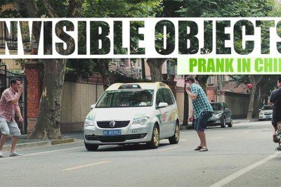 monkey-kingz-invisible-objects
