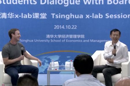 Mark Zuckerberg at Tsinghua Q&A