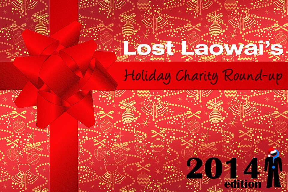 llw-holiday-charity-round-up-2014-01