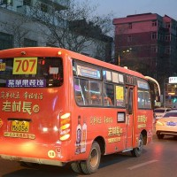 The 707 Xi'an City Bus