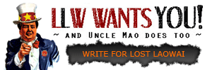 Write For Lost Laowai